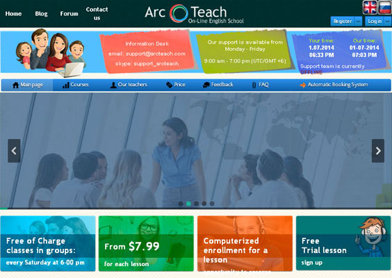 Arc Teach Online English School