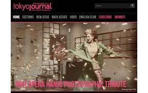 joomla Web